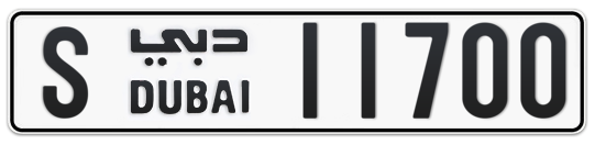 S 11700 - Plate numbers for sale in Dubai