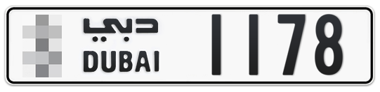 * 1178 - Plate numbers for sale in Dubai