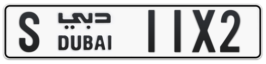 S 11X2 - Plate numbers for sale in Dubai