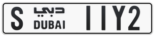 S 11Y2 - Plate numbers for sale in Dubai