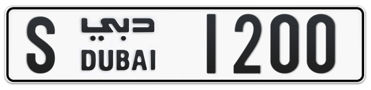 S 1200 - Plate numbers for sale in Dubai