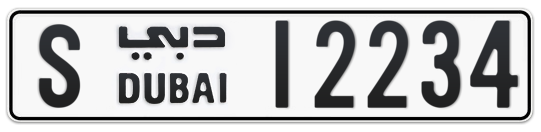 S 12234 - Plate numbers for sale in Dubai