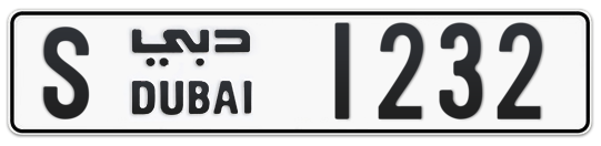 S 1232 - Plate numbers for sale in Dubai