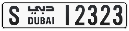 S 12323 - Plate numbers for sale in Dubai