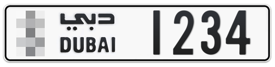* 1234 - Plate numbers for sale in Dubai