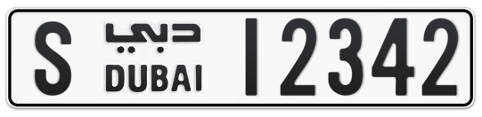 S 12342 - Plate numbers for sale in Dubai