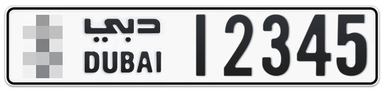* 12345 - Plate numbers for sale in Dubai