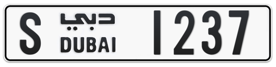 S 1237 - Plate numbers for sale in Dubai