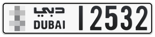 * 12532 - Plate numbers for sale in Dubai
