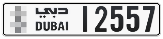 * 12557 - Plate numbers for sale in Dubai