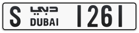 S 1261 - Plate numbers for sale in Dubai