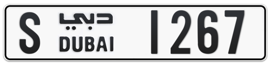 S 1267 - Plate numbers for sale in Dubai