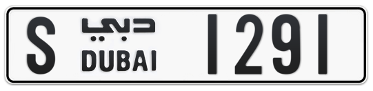S 1291 - Plate numbers for sale in Dubai
