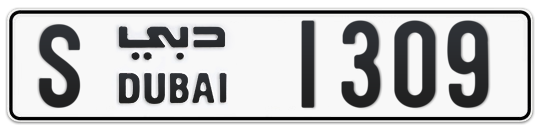 S 1309 - Plate numbers for sale in Dubai