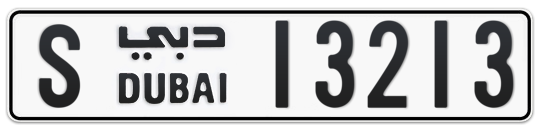 S 13213 - Plate numbers for sale in Dubai