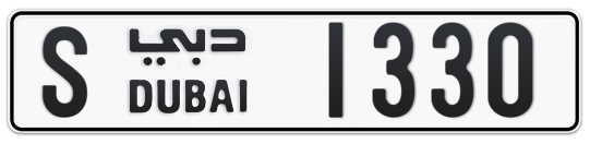 S 1330 - Plate numbers for sale in Dubai