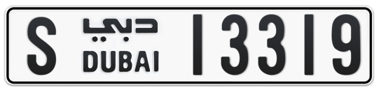 S 13319 - Plate numbers for sale in Dubai