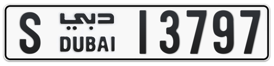 S 13797 - Plate numbers for sale in Dubai