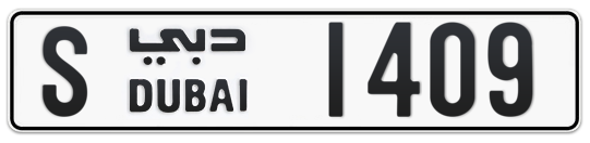 S 1409 - Plate numbers for sale in Dubai