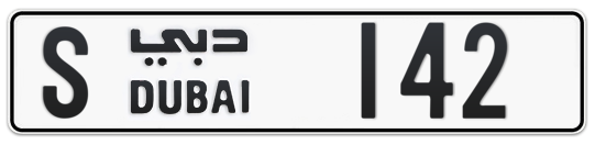 S 142 - Plate numbers for sale in Dubai