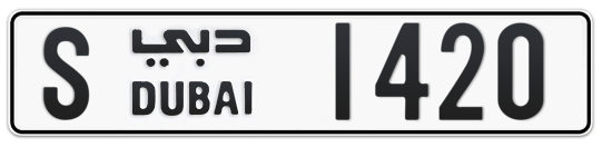 S 1420 - Plate numbers for sale in Dubai