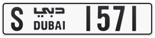 S 1571 - Plate numbers for sale in Dubai