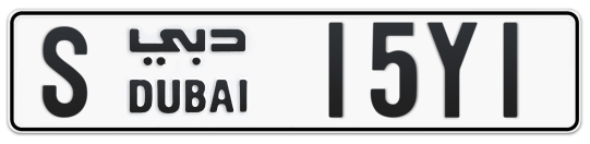 S 15Y1 - Plate numbers for sale in Dubai