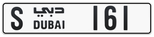 S 161 - Plate numbers for sale in Dubai