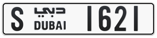S 1621 - Plate numbers for sale in Dubai