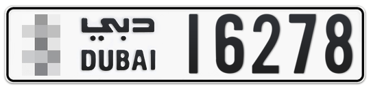 * 16278 - Plate numbers for sale in Dubai