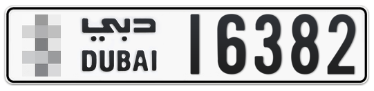 * 16382 - Plate numbers for sale in Dubai