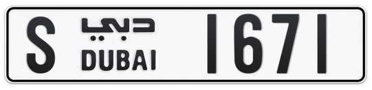 S 1671 - Plate numbers for sale in Dubai