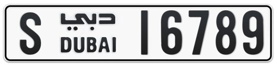 S 16789 - Plate numbers for sale in Dubai