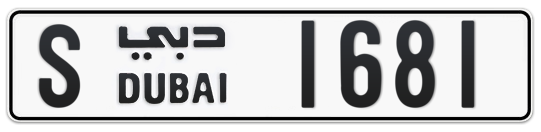 S 1681 - Plate numbers for sale in Dubai