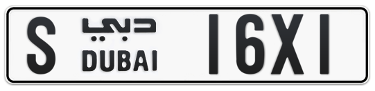 S 16X1 - Plate numbers for sale in Dubai
