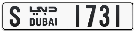 S 1731 - Plate numbers for sale in Dubai