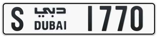 S 1770 - Plate numbers for sale in Dubai