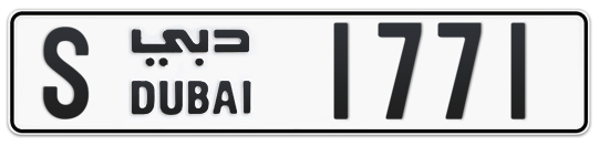 S 1771 - Plate numbers for sale in Dubai