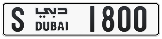 S 1800 - Plate numbers for sale in Dubai