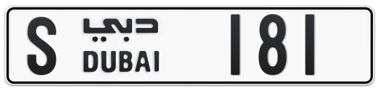 S 181 - Plate numbers for sale in Dubai