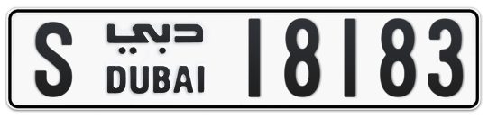 S 18183 - Plate numbers for sale in Dubai