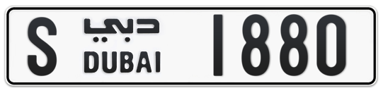 S 1880 - Plate numbers for sale in Dubai