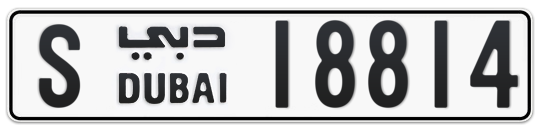 S 18814 - Plate numbers for sale in Dubai