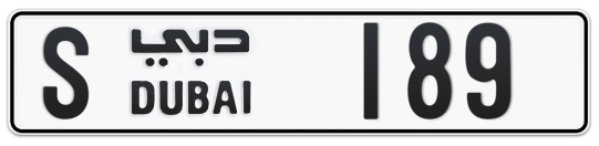 S 189 - Plate numbers for sale in Dubai