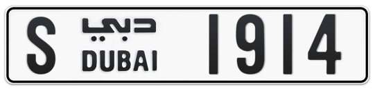 S 1914 - Plate numbers for sale in Dubai