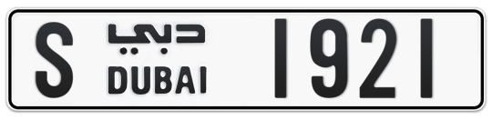 S 1921 - Plate numbers for sale in Dubai