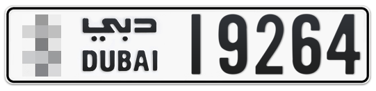 * 19264 - Plate numbers for sale in Dubai