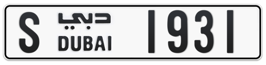 S 1931 - Plate numbers for sale in Dubai