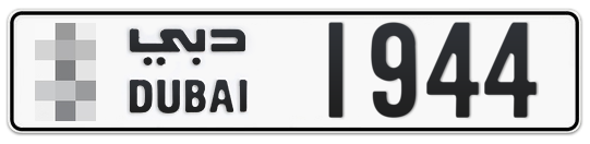 * 1944 - Plate numbers for sale in Dubai