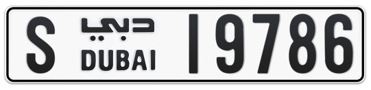 S 19786 - Plate numbers for sale in Dubai